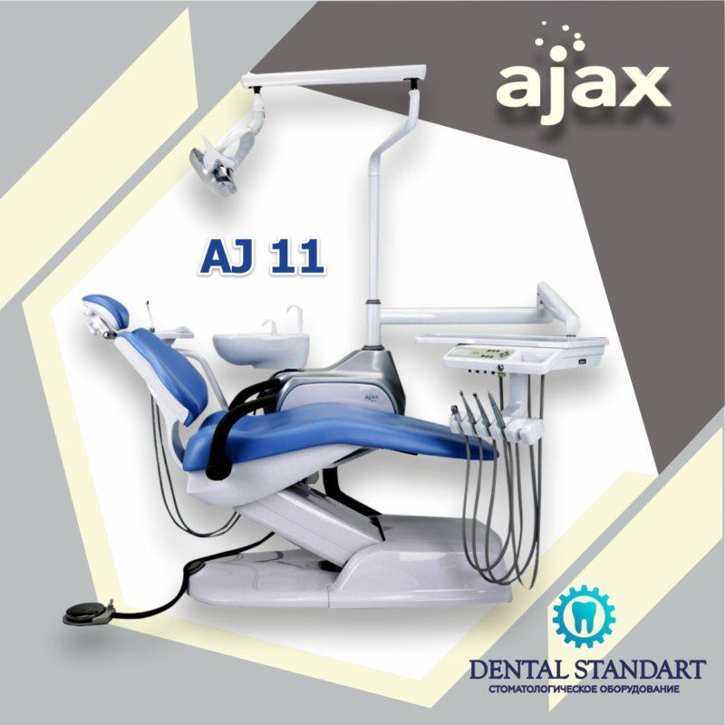 ajax 11