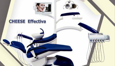 Стоматологическая установка Chirana